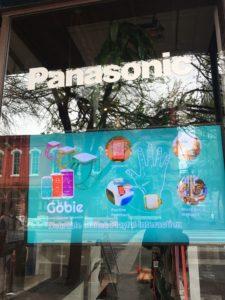 Panasonicの展示へ「Parkside」に立ち寄り