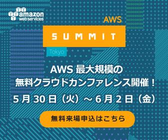 AWS Summit Tokyo 2017  Day2 基調講演(KeyNote)登壇決定!ブース出展ではライブVR配信のデモを実施します!