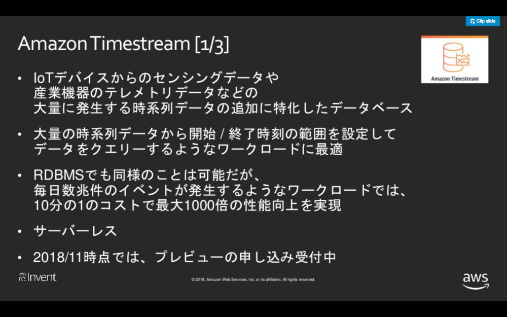 timestream.png